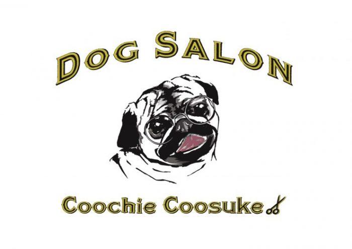 Dog Salon Coochie Coosuke ドッグサロン クーチークースケ 南阿佐ヶ谷